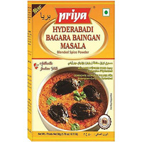 Priya Hyderabadi Bagara Baingan Masala - BUY 2 GET 1 FREE! (50 gm box)