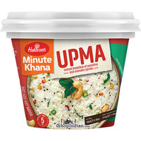 Haldiram's Instant Upma - Instant Breakfast of Semolina and Aromatic Spices (2.39 oz pack)