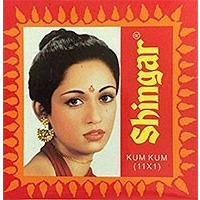 Shingar Kumkum Powder - Red (3 gm box)
