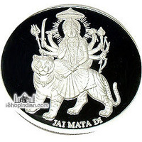 Durga / Parvati / Amba .999 Silver Coin - 1 troy ounce (31 gms)