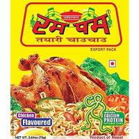 Rum Pum Instant Noodles - Chicken Flavour (75 gm bag)