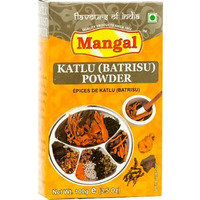 Mangal Katlu (Batrisu) Powder (3.5 oz box)