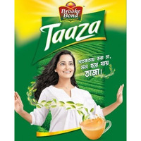 Brooke Bond Taaza Bl ...