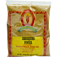 Laxmi Dhanajiru Powder (Coriander & Cumin Powder) - 200 Gm