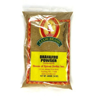 Laxmi Dhanajiru Powder (Coriander & Cumin Powder) - 400 Gm