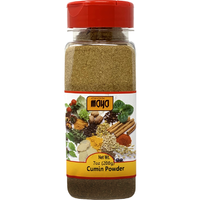 Maya Cumin Powder - 200 Gm