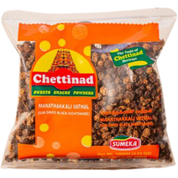 Chettinad Manathakkali Vathal (Sun Dried Black Nightshade) - 100 Gm