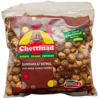 Chettinad Sundakkai Vathal (Sun Dried Turkey Berry) - 100 Gm