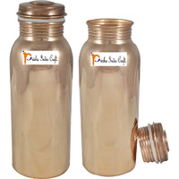 700ml / 23.67oz - Set of 2 - Prisha India Craft B. Pure Copper Water Bottle for Health Benefits - Handmade Water Bottles - Christmas Gift