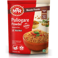 MTR Puliogare Powder - 7.05 Oz