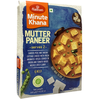 Haldiram's Ready To Eat Mutter Paneer - 300 Gm