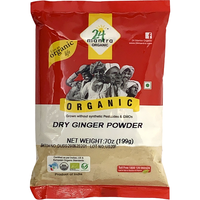 24 Mantra Organic Dry Ginger Powder - 7 Oz