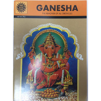 About Ganesha - Book ...