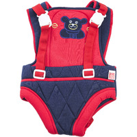Love Baby Sleeping Carry Bag - DK03 Navy