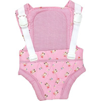 Love Baby Sleeping Carry Bag - DK04 Pink