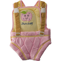 Love Baby Sleeping Carry Bag - D13 Pink