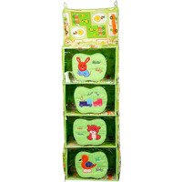 Love Baby Aminal and Transport Kids Cupboard 4 Step - DKBC18 Green