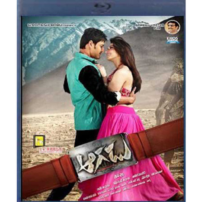 Aagadu Telugu Bluray ...