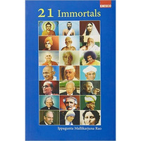 21 Immortals