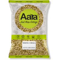 Aara Moong Chilka (Green Gram Split) - 4 lb