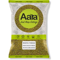 Aara Moong Whole (Green Gram) - 8 lb