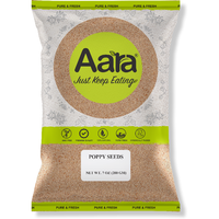 Aara Poppy Seeds - 7 oz