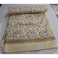 100% Cotton Quilt Re ...