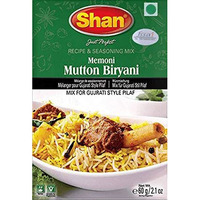 Shan Memoni Mutton Biryani Masala 1.7 Oz / 50 gm