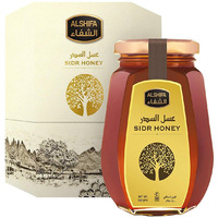 AL SHIFA All Natural Pure Raw Sidr Honey, 250g