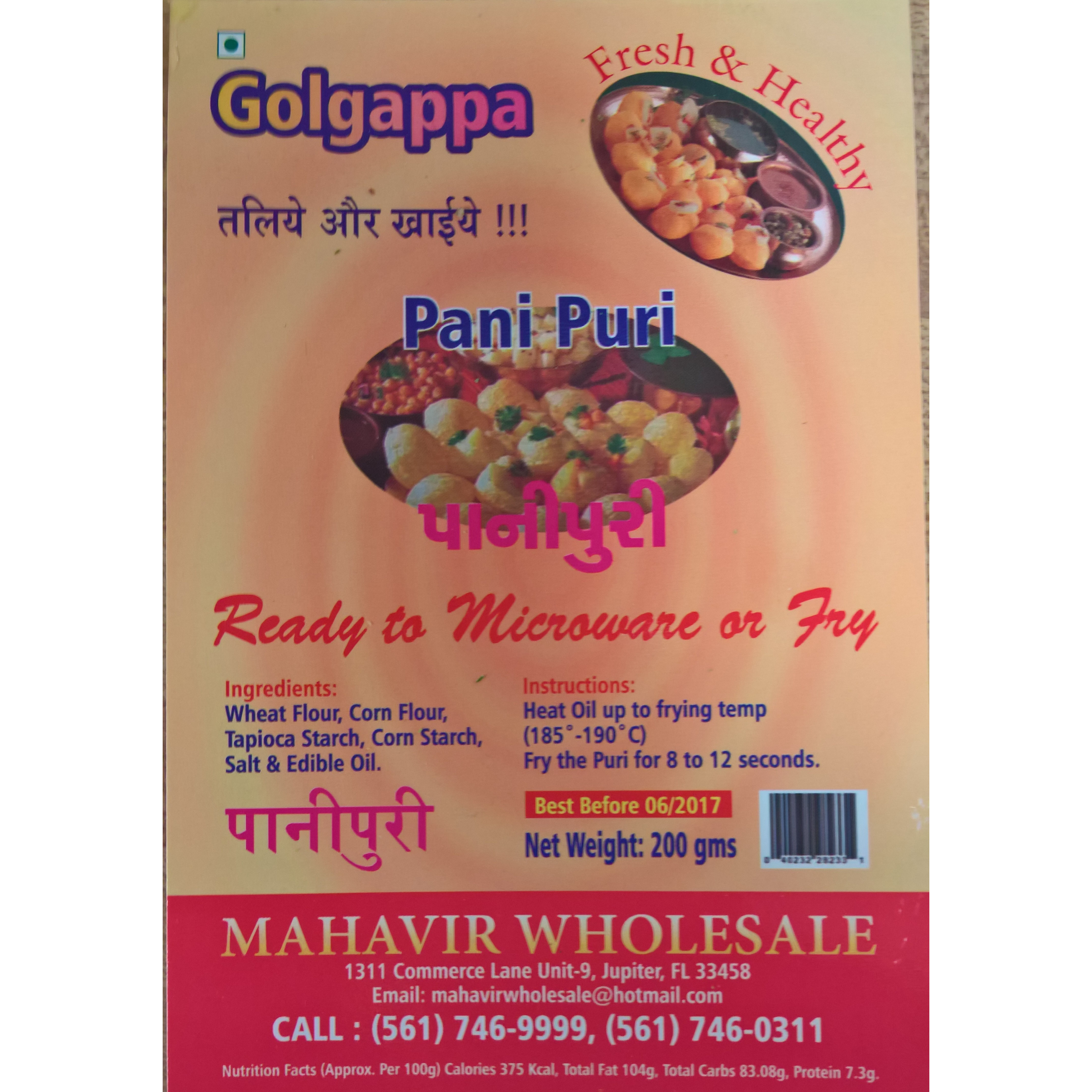 Gol Gappa / Pani Puri Ready To Fry - 200gm