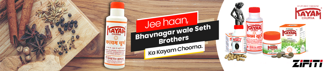 Banner - Kayam Churna