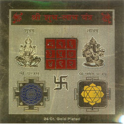 Shri Shubha Labha Yantra (Yantra Which Gives Money)