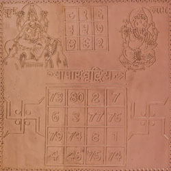 Vyapaar Vridhi  Yantra (Yantra for Commercial Gain)