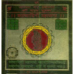 Yantra Which Gives a Husband