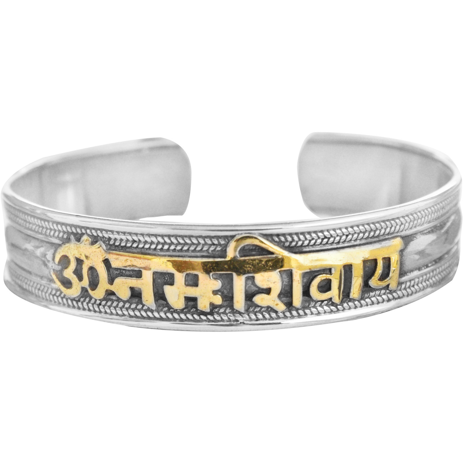 Om Namah Shivai Bracelet with Golden Accent