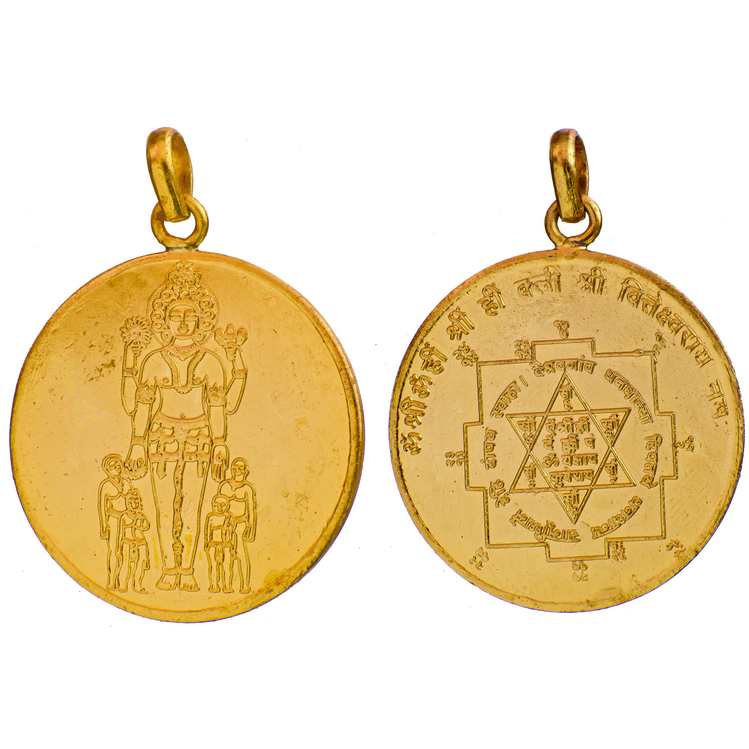 Pendant of Vastu Purusha with His Yantra on Reverse (Two Sided Pendant): Removal of Vastu Defects