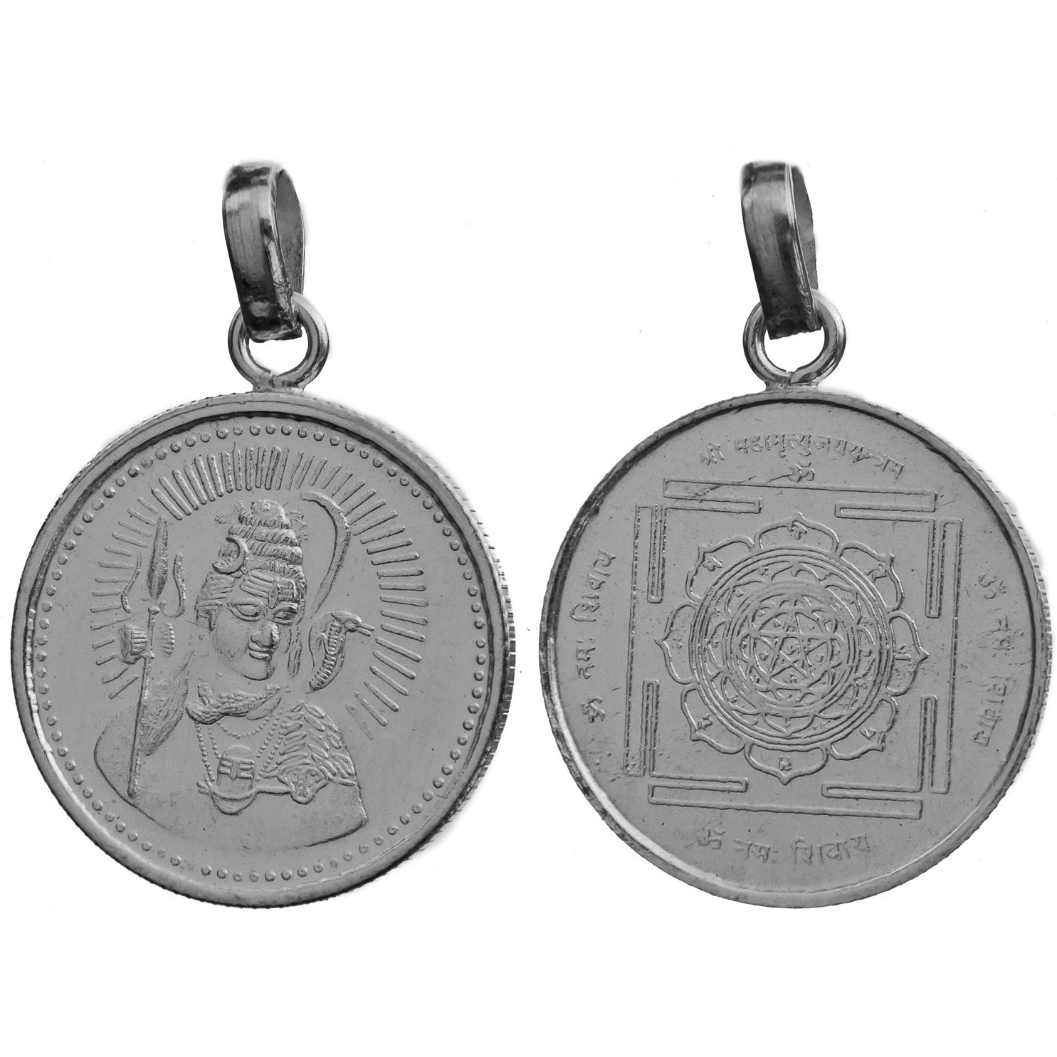 Lord Shiva Pendant with Maha Mrityunjay Yantra on Reverse (Protection from Death)