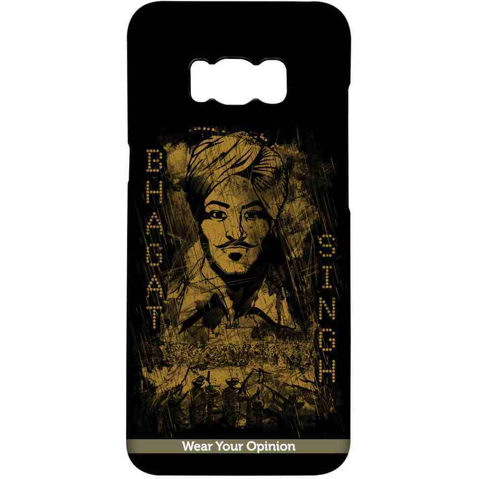 Bhagat Singh Series - Pro Case for Samsung S8 Plus