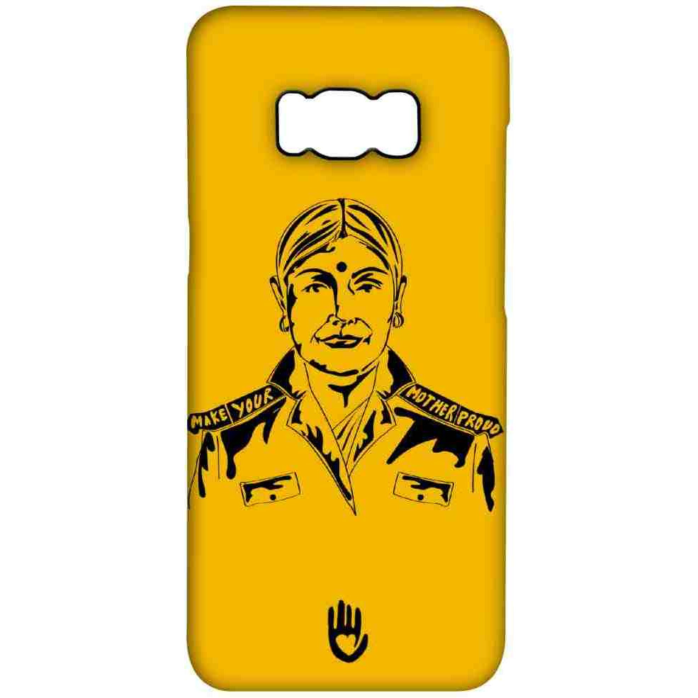 KR Mother Yellow - Pro Case for Samsung S8