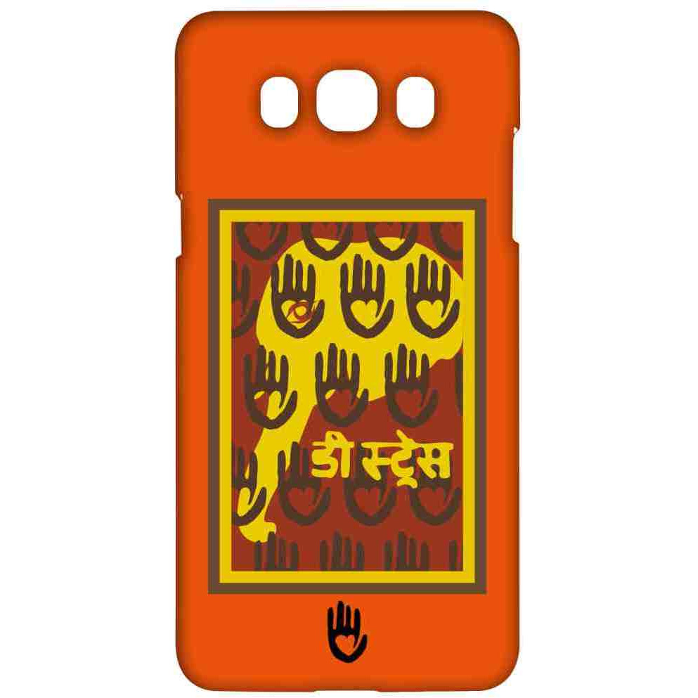 KR Orange Elephant - Sublime Case for Samsung J7 (2016)