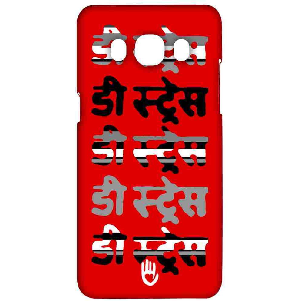 KR Red Dstress - Sublime Case for Samsung J5 (2016)