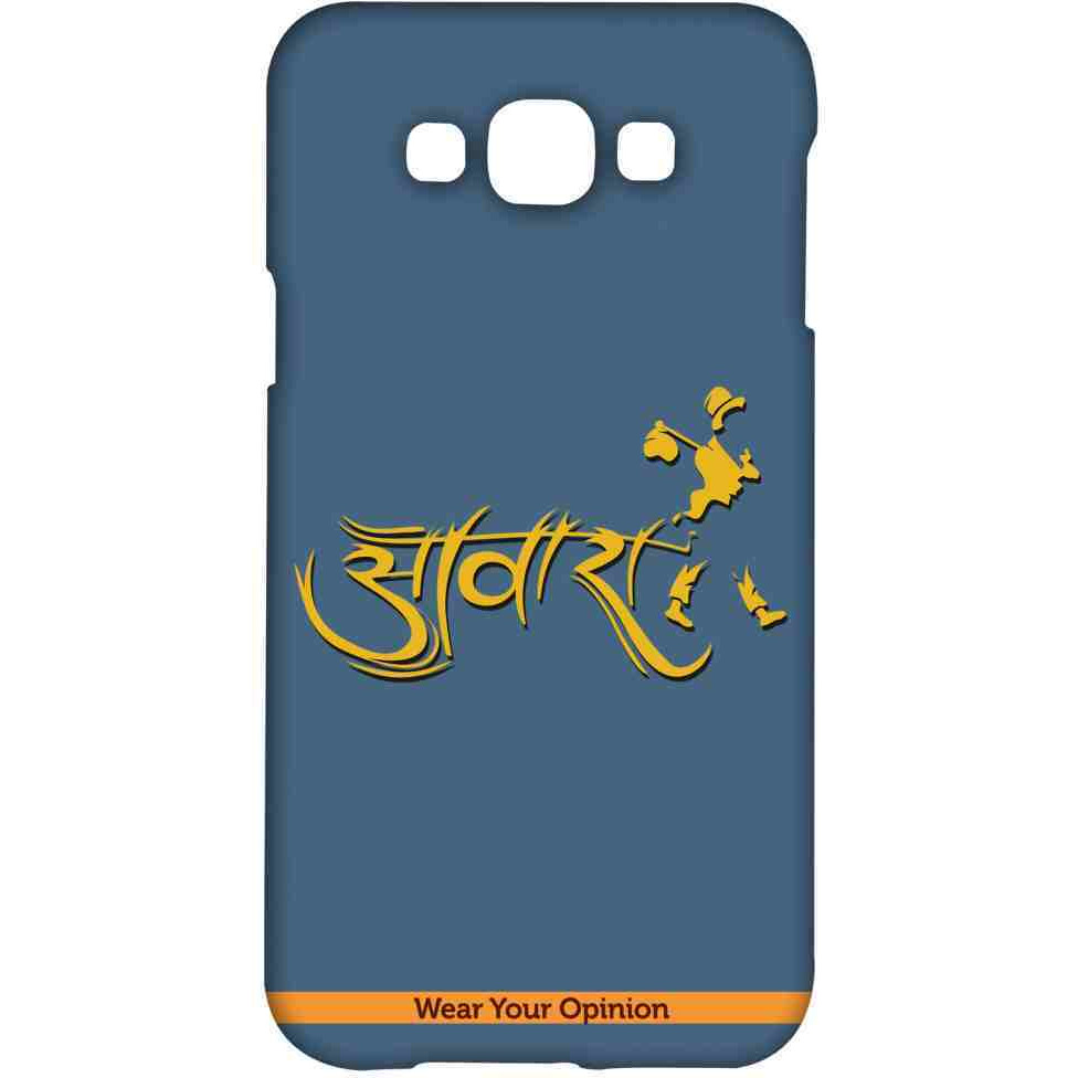 Awaara - Sublime Case for Samsung Grand Max