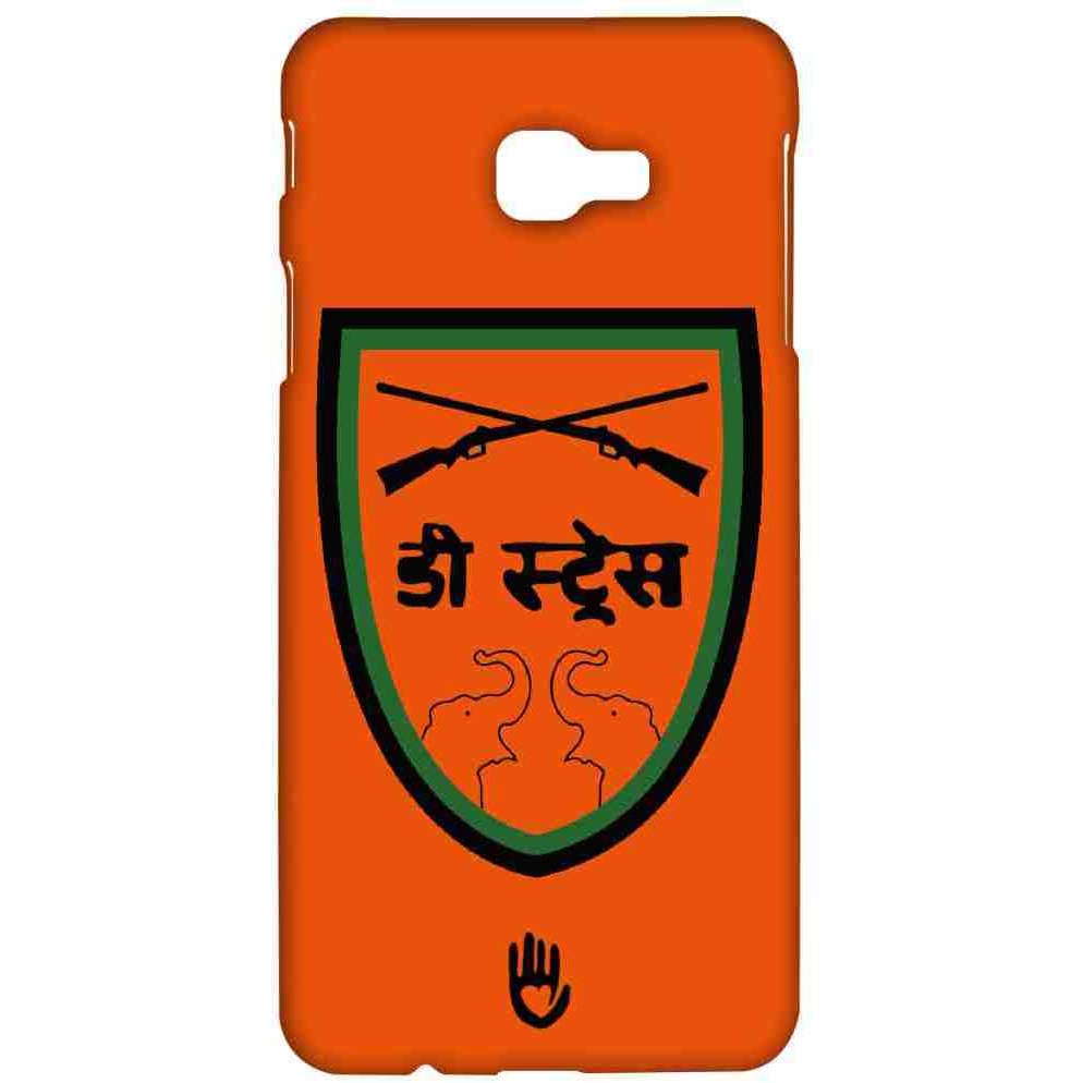 KR Shield Orange - Sublime Case for Samsung A5 (2017)