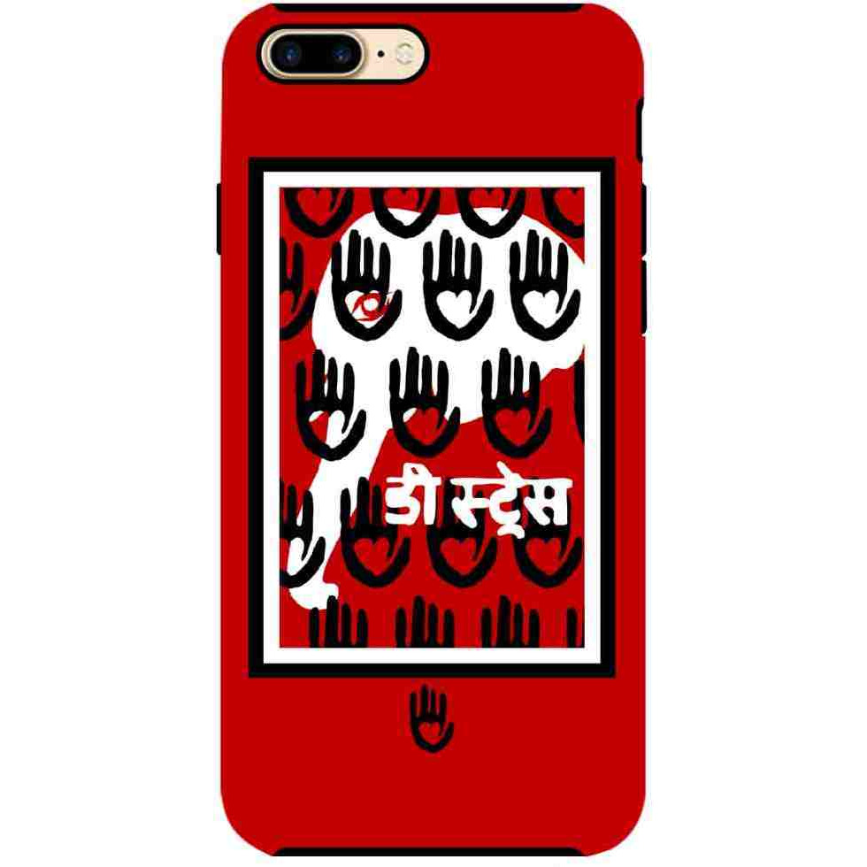 KR Red Black Elephant - Tough Case for iPhone 7 Plus