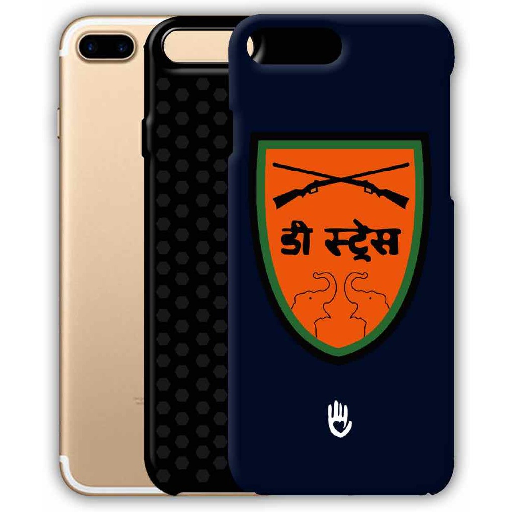 KR Shield Navy - Tough Case for iPhone 7