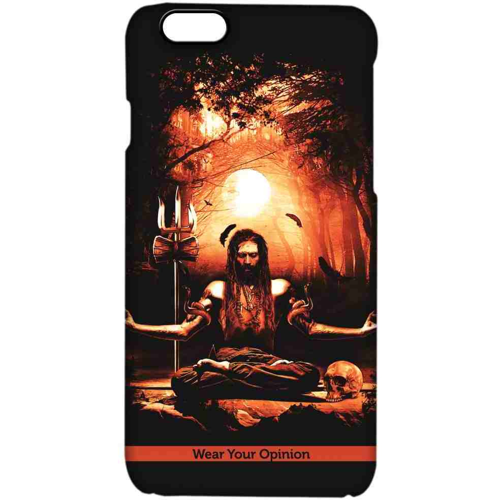 Meditation Aghori - Pro Case for iPhone 6
