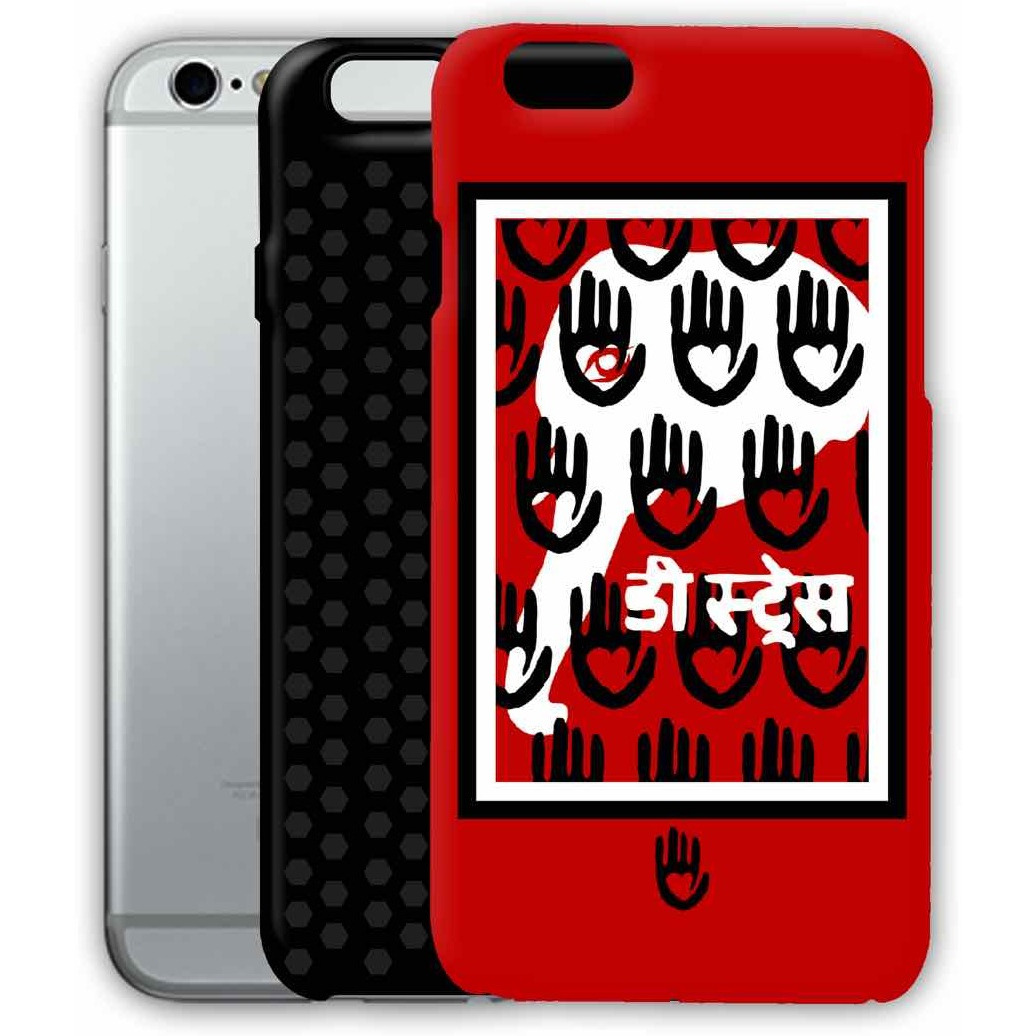 KR Red Black Elephant - Tough Case for iPhone 6