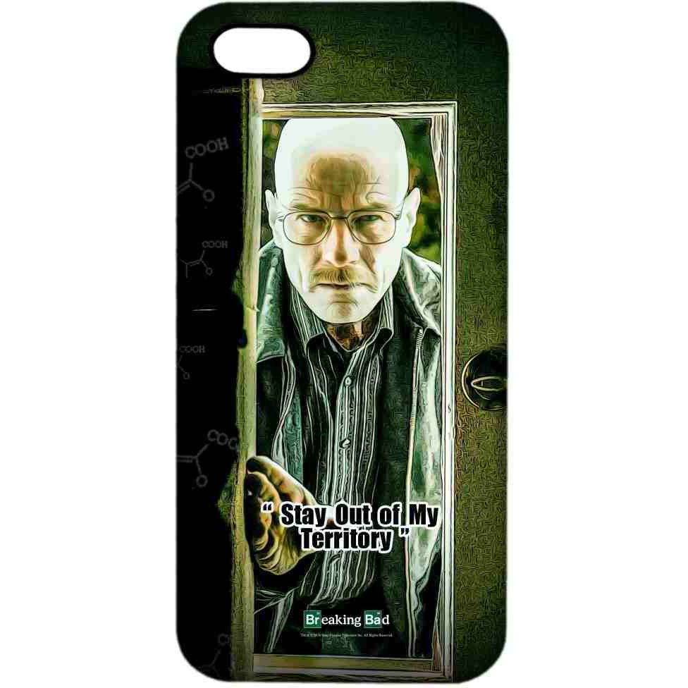 Stay Out of My Territory  - Sublime Case for iPhone 4/4S
