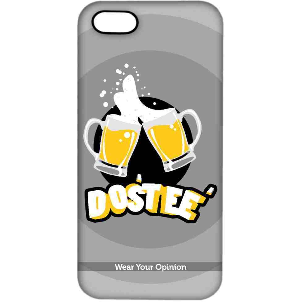 Dostee - Sublime Case for iPhone 4/4S