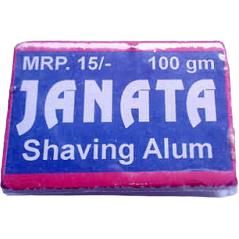 2 Pack Janata Alum Shaving Block Stone After Shave Prevents Bleeding - 100 Gm